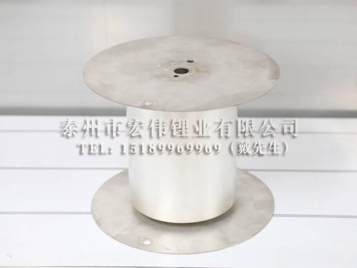 Lithium band