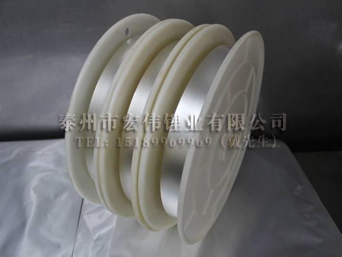 锂铝合金带