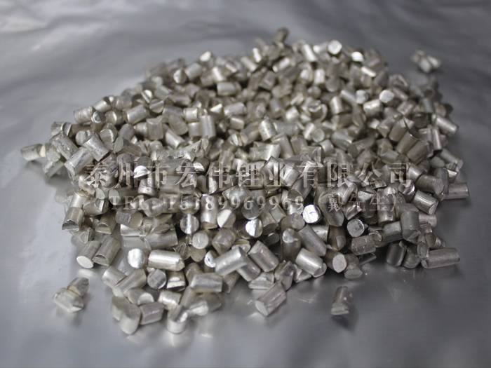 Lithium particle
